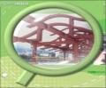全民監督公共工程資訊系統