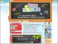 台北教育入口網