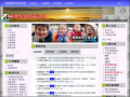 嘉義縣教育資訊網 - Educational Web @ Chiayi County