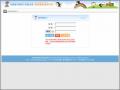 兒童福利聯盟文教基金會|偏鄉輔助管理系統
